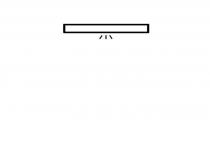 Подсветка к внутреннему стеллажу V-18/N VERONA (гардероб)